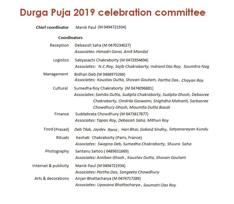 Puja Celebration Committee.jpg