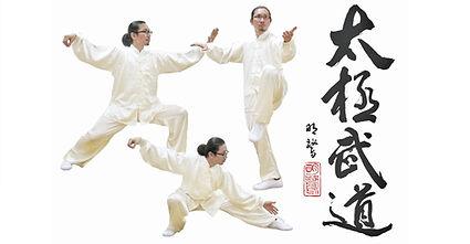 Bright Crane Tai Chi und Qigong | brightcrane.ch | www.brghtcrane.com | Meister Ming-Lu Yeh