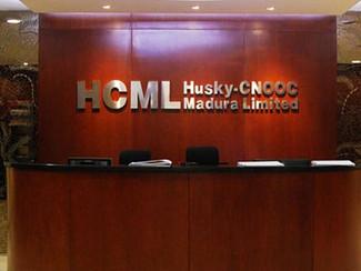 HCML fokus jaga kapasitas produksi agar bisa pasok kepentingan industri di Jatim