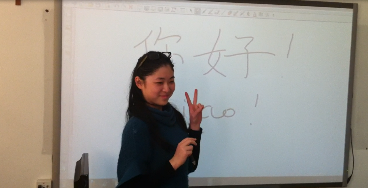 Ideogramma Cinese 2