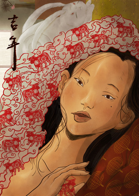 Stay in Bed on Long Holiday - Year of the Ox