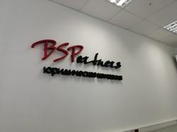 3D лого в офис юридической компании