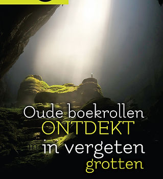 Ancient Scrolls NL.jpg