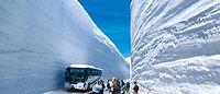 立山黑部大雪壁