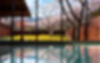 Hoshino Resort Kai Sengokuhara