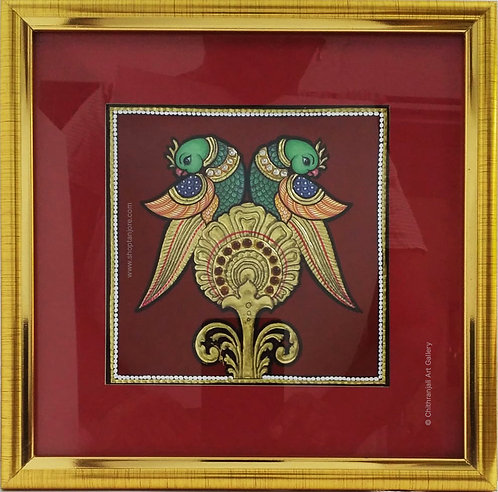 Parrot - Square