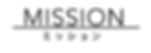 すごい会議 段原尚輝 コーチング   アパレルコンサル ミッション