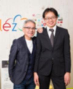 すごい会議 段原尚輝 コーチング   経営コンサル 日本ミック
