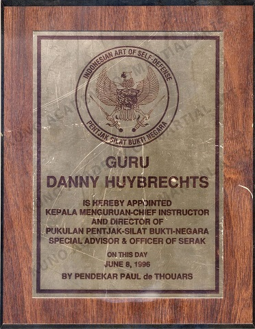 guru_dan_plaque_md
