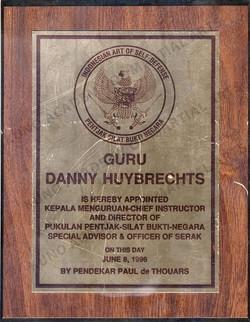 guru_dan_plaque_md