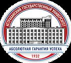 АГУ лого.png