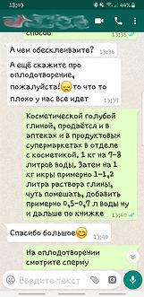 Screenshot_20190630-180326_WhatsApp.jpg