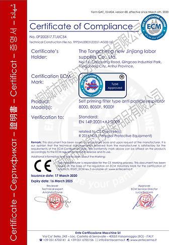 Certification_EMC.jpg
