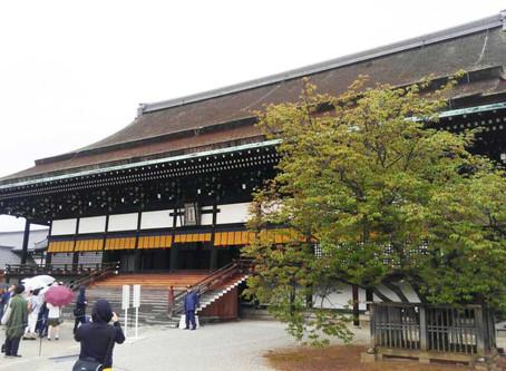 雅な京都御所