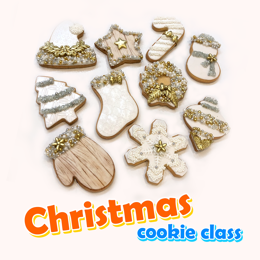 Christmas Cookie Class Dec 10, 2019