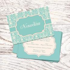VintagePattern_invitations_deenasavva_4.