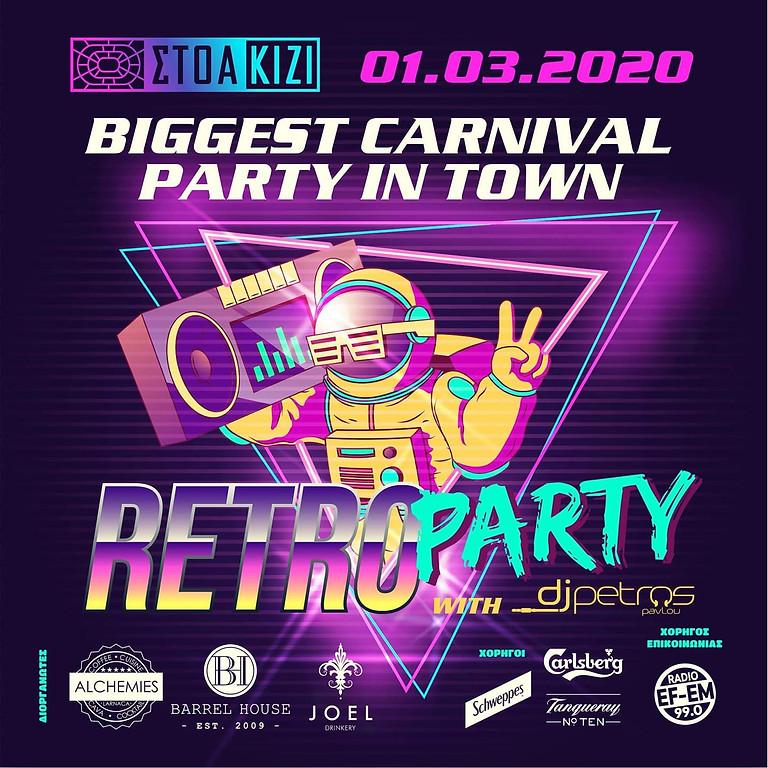 Retro Carnival Party