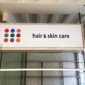 Beauty Shop 2.jpg