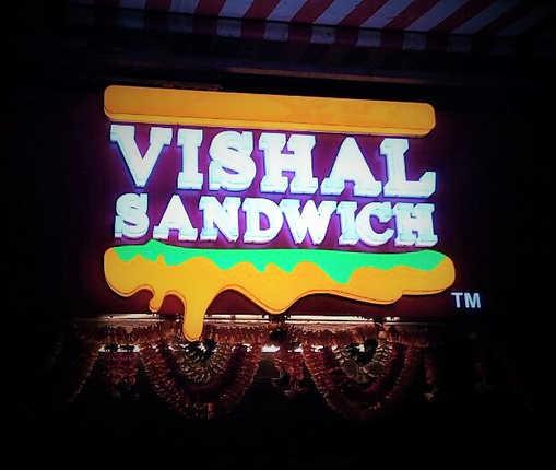 Vishal Sandwich.jpg
