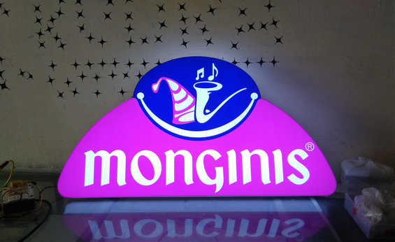 Monginis.jpg