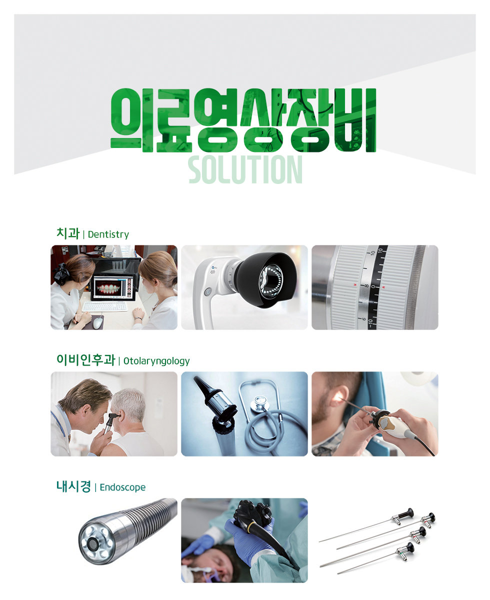 medical_k.jpg