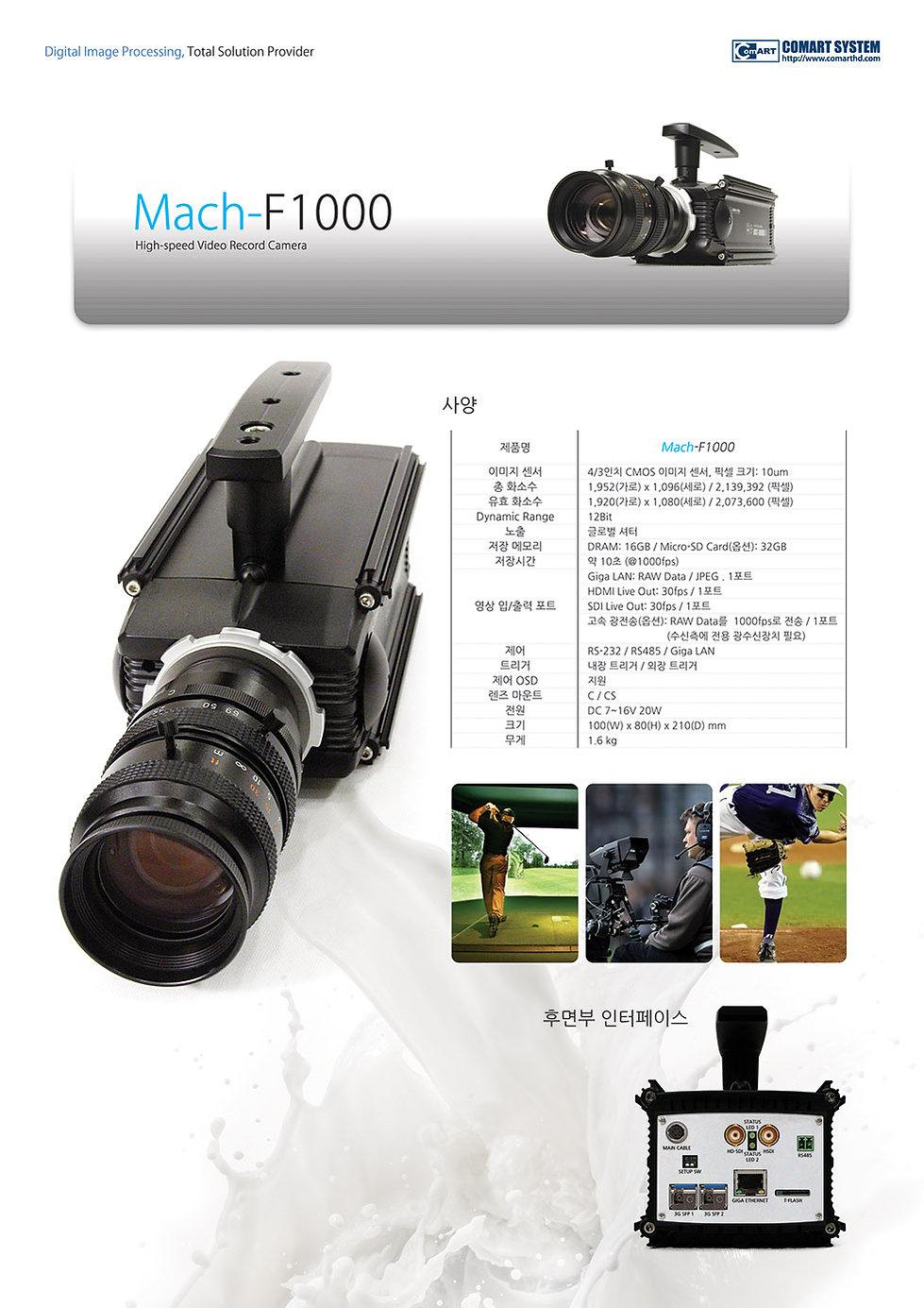 Mach-F1000_k.jpg