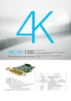 4KCAP-150S!_k.png