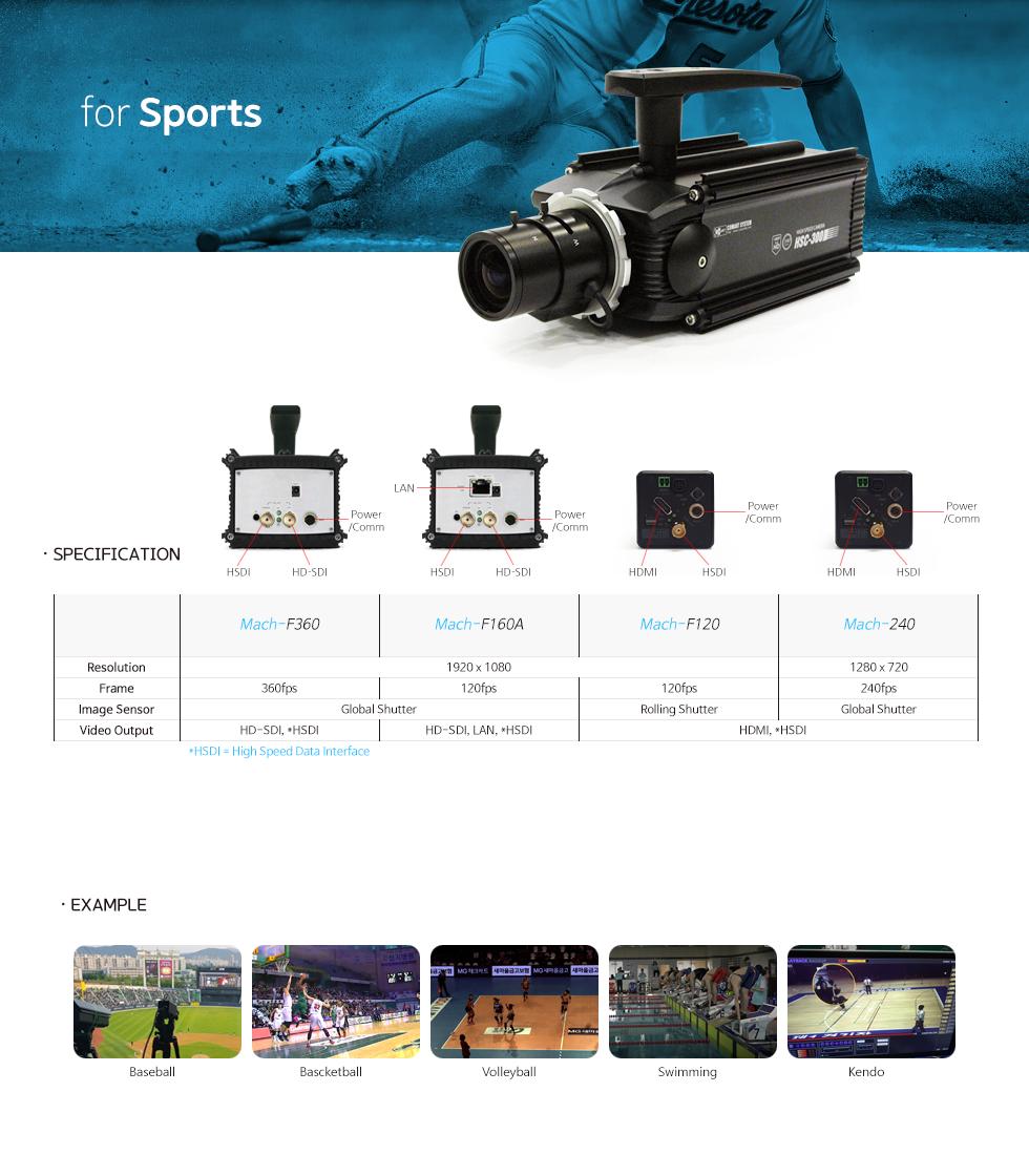 Mach-sports_e.png