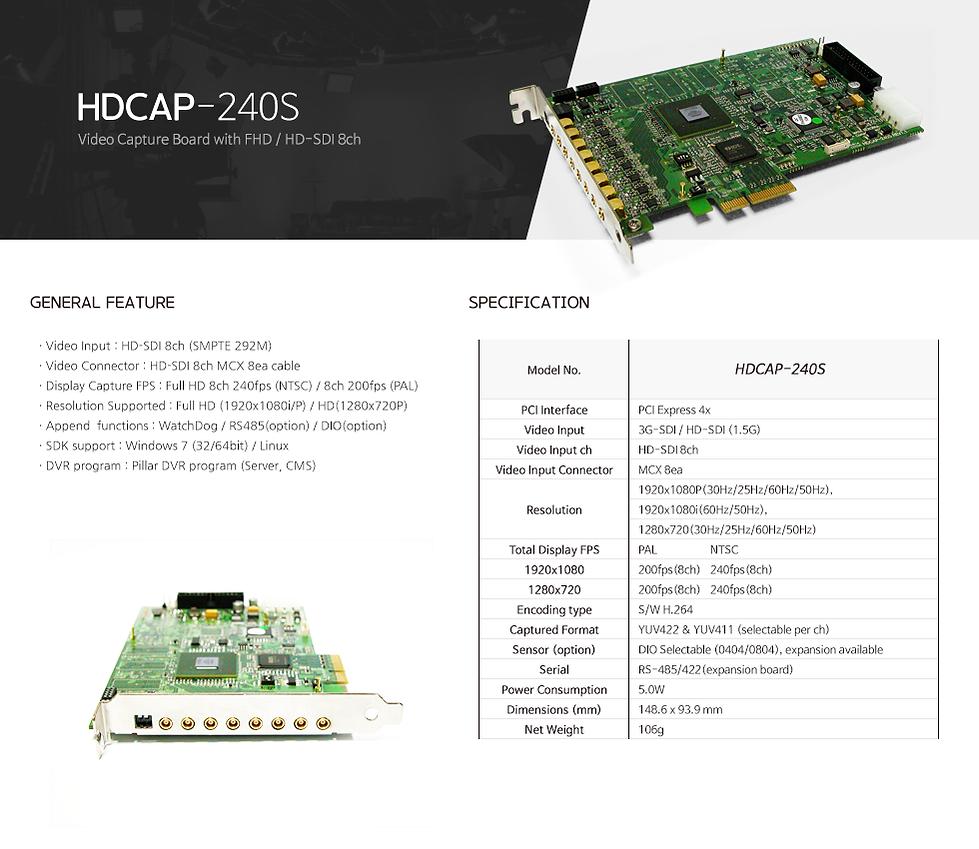 HDCAP-240S_e.png