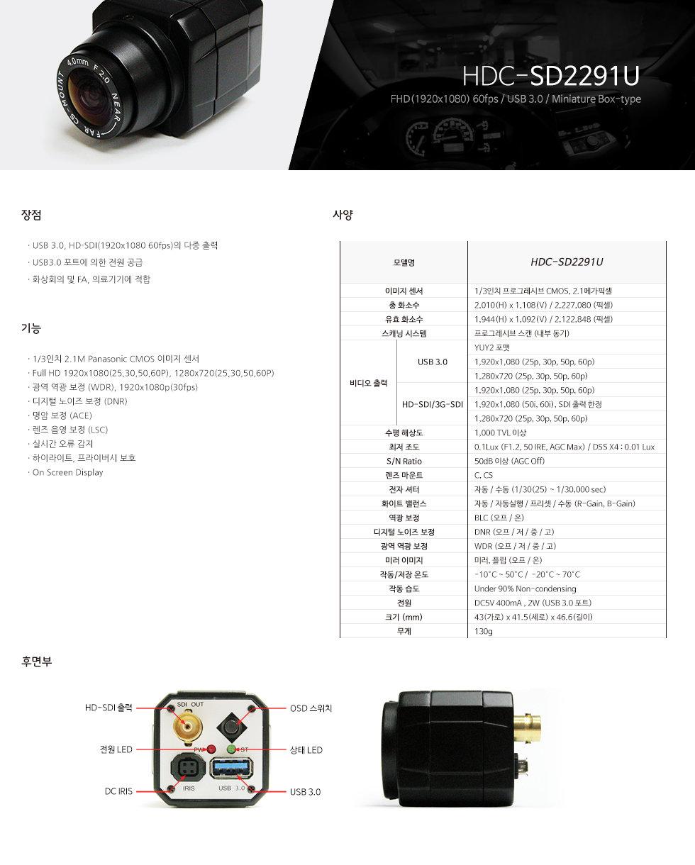 HDC-SD2291U_k.jpg