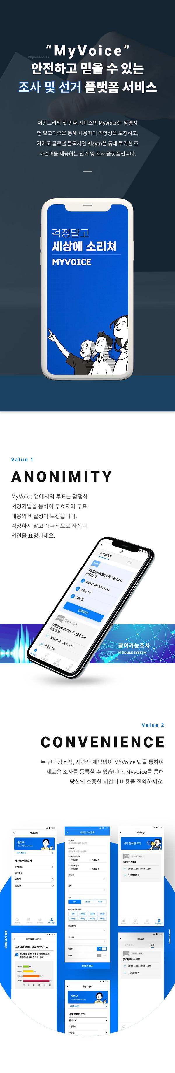 제품소개_모바일1.jpg