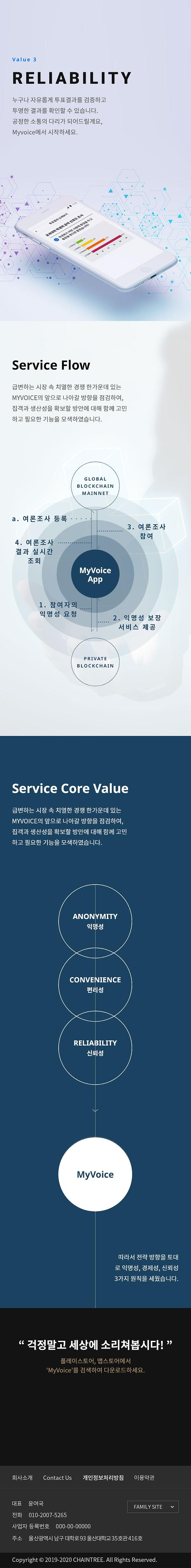 제품소개_모바일3.jpg