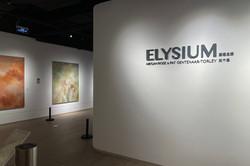 Elysium 2021