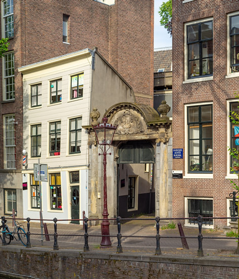 Oudemanhuispoort -The Entrance to The University of Amsterdam - photo by Kaan Sensoy