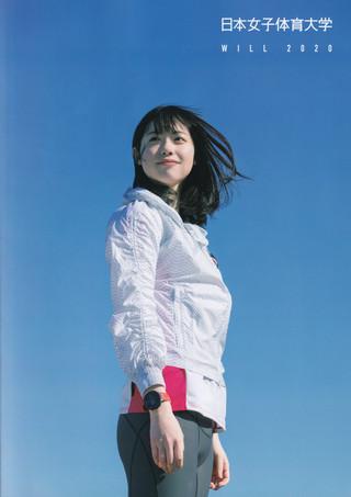 日本女子体育大学_1.jpg
