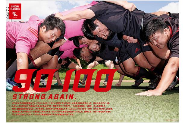 p24_29_rugby-1_1.jpg