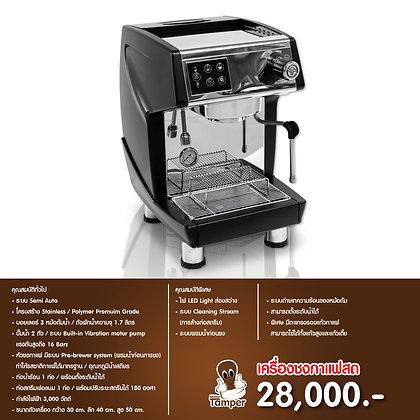 เครื่องชงกาแฟสด Espresso Machine