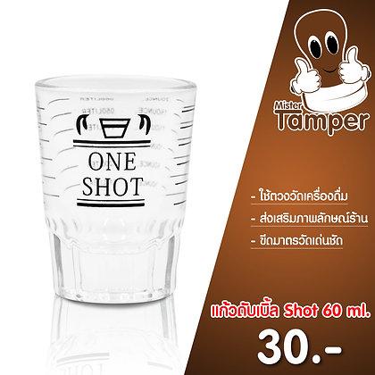 แก้วดับเบิ้ล Shot 60 ml.