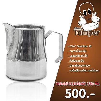 พิชเชอร์ เทลาเต้อาร์ท 350 ml.
