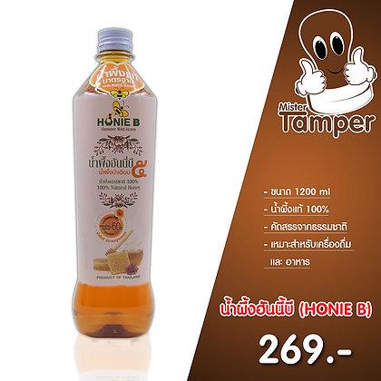 น้ำผึ้ง HONIE B