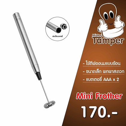 Mini Frother