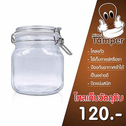โหลเก็บวัตถุดิบ 0.75 ml.