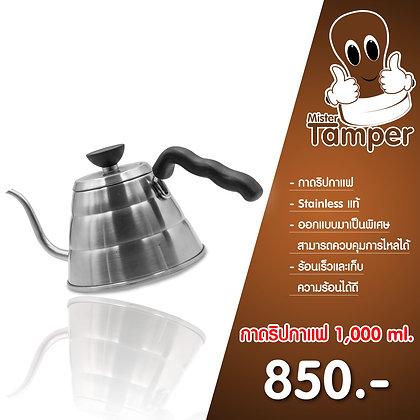 กาดริปกาแฟ 1,000 ml.