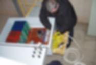 Электричекий ящик
