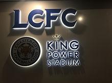 Leciester FC..JPG