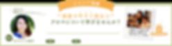 [イベント情報]家庭で今すぐ役立つアロマについて学びませんか? アロマケアセミナーinベルビュー開催!(要予約)あなたも、家庭のホームドクターに!講師:ログスドン沙恵子★風邪などの病気予防、★肌荒れや睡眠不足、★薬を使わない対処法