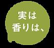 Title_05_1SP用.png