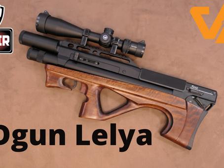 The EDGun Lelya