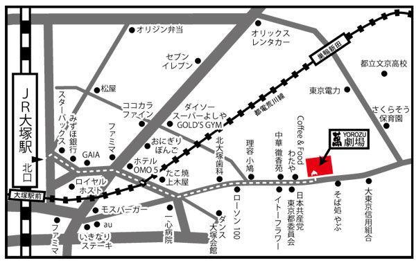 人造カノジョ地図.jpg