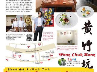 @Concierge.hk
